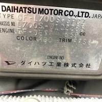 ミラジーノ660ターボ(マルーン)【完売】のサムネイル