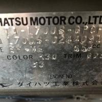 ミラジーノ660ミニライトスペシャル(マルーン)ナビTV【完売】のサムネイル